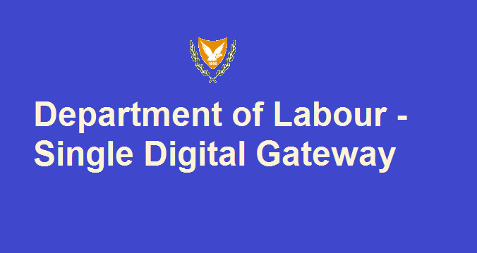 Department of Labour- Single Digital Gateway